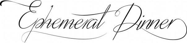 Logo Ephemeraldinner